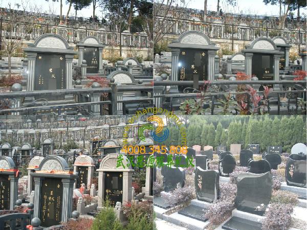 武汉九峰花园陵园图片