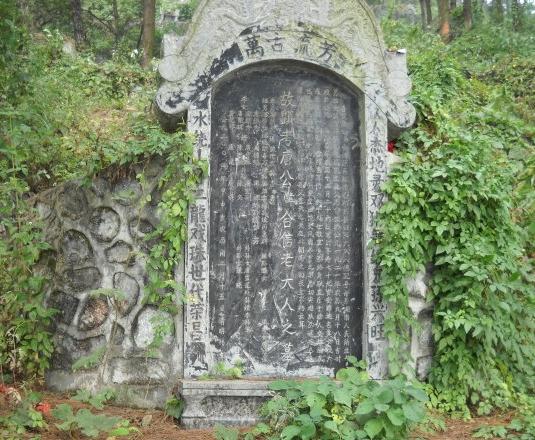 南方坟墓设计图