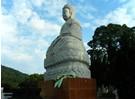 武汉大明和尚|幸福山公墓生命公园