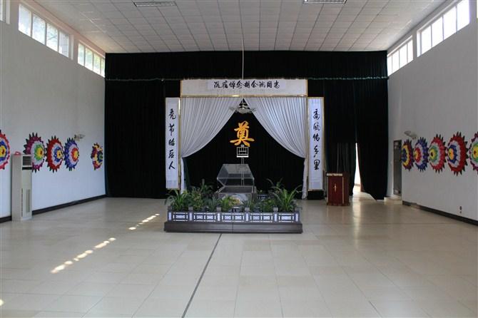 殡葬一条龙--大型告别厅