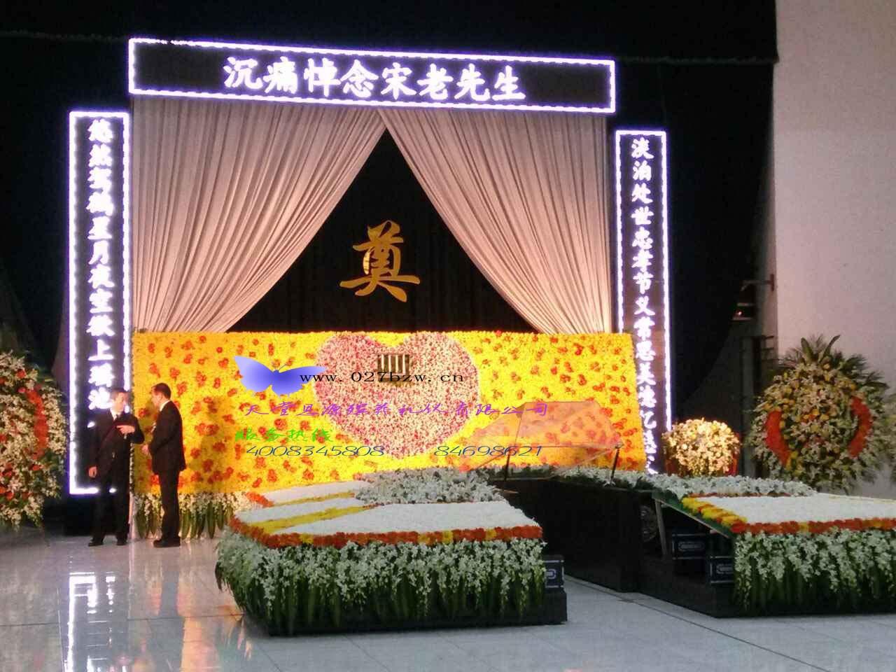 玉笋山殡仪馆告别大厅最新图片